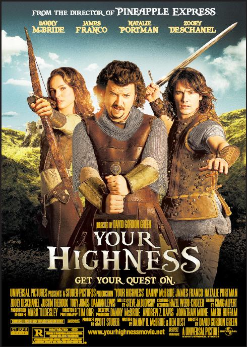 Your Highness Advance Screening Passes The Reel Place